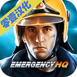 紧急任务中文版v1.4.2 安卓