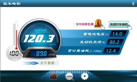 uu助手云端版app v2.1.1 安卓版