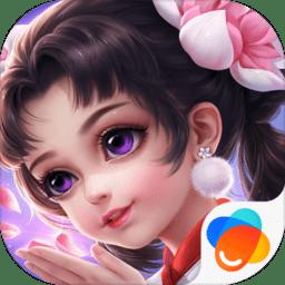 卧虎藏龙贰360客户端 v1.0.27 安卓版