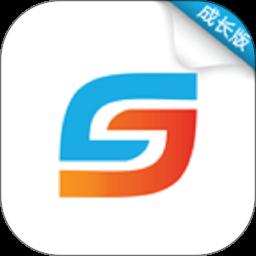 盛钱包ios版v1.23.3 iphone