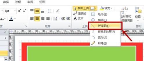 visio 2010中文破解版