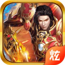 烈火皇城手游 v1.0.1 安卓版