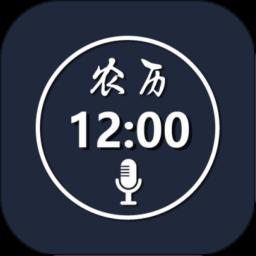 �Z音��r�[��件v10.3.6 安卓版