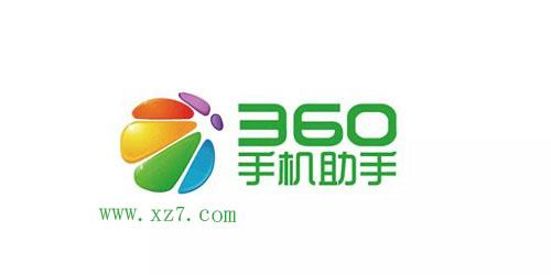 360手�C助手版本大全_360手�C助手最新版本_360手�C助手�v史版本