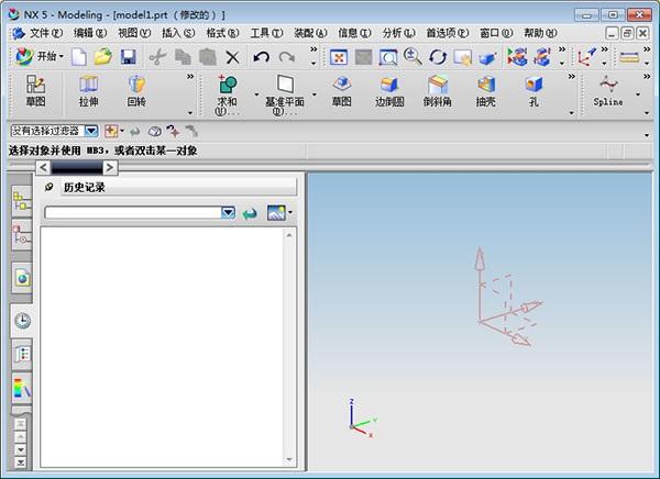 ug5.0安装包破解版 中文版
