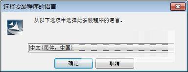 ug5.0软件免费版