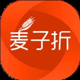 麦子折软件 v1.4.0 安卓版