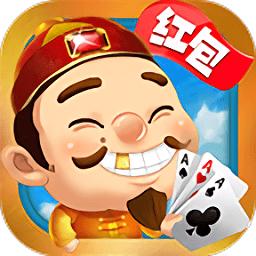 红宝石斗地主微信红包版 v3.5.0 安卓版