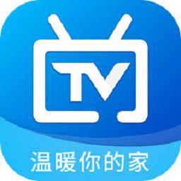 电视家4.0最新版