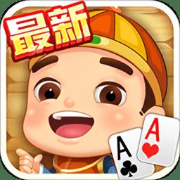 天天欢乐斗地主真人版游戏 v3.6.29 安卓版