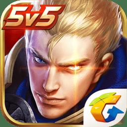 王者荣耀背景替换最新版 v2.0 安卓版