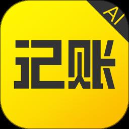 �A��~本��X版 v6.0.1 官方版