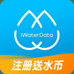 爱水app