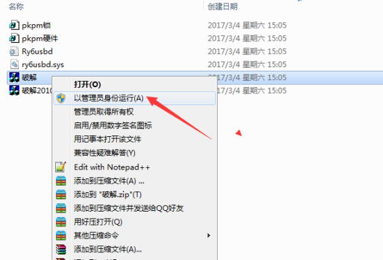pkpm2010安�b包