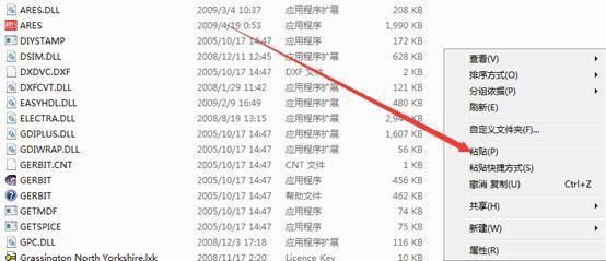 proteus破解汉化7.5