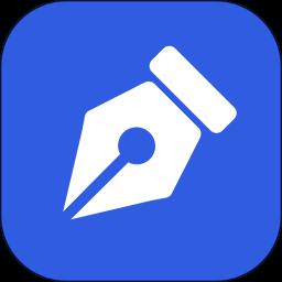 墨签艺术签名app v4.3.9.13 安卓版