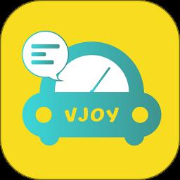 趣搭约车手机版 v1.0.2 安卓版