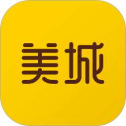 美城驿站app v2.0.0 安卓版