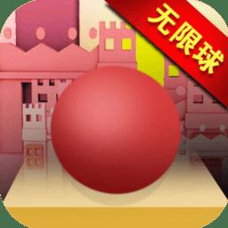 滚动的球球内购破解版 v2.8.2 安卓版