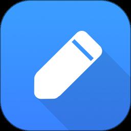 日记云笔记appv6.3.4 安卓版