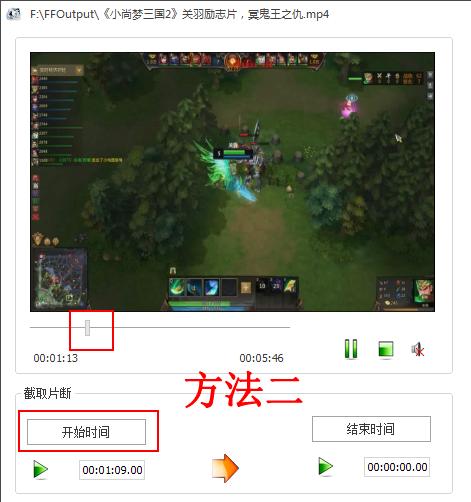 兵工厂转换器中文版