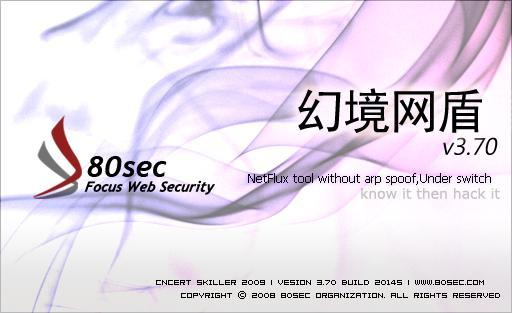 幻境�W盾3.7 v3.7 免�M版