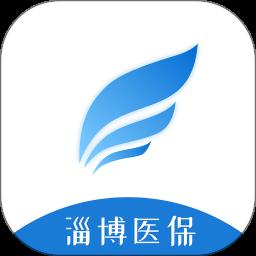 淄博�t保app v2.8.8.2 安卓版