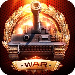 坦克自走棋手游 v4.2.1 安卓版