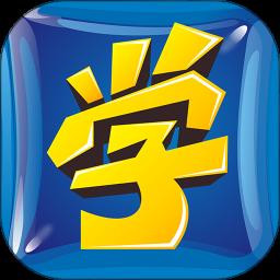 优学帮手机版 v6.1.0 安卓版