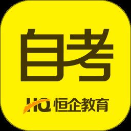 松果网校app