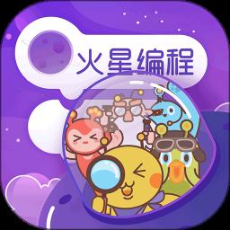 火星人编程app v1.0.0 安卓官方版