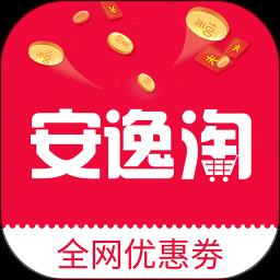 安逸淘app