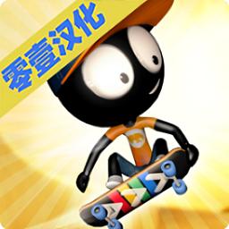 火柴人滑板之战中文破解版 v2.3.0 安卓版