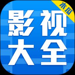 木瓜影视大全app v2.3.9 安卓版