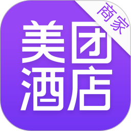 美团酒店商家appv4.6.0 安卓版