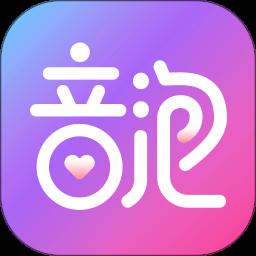 音泡app v1.0.50 安卓版