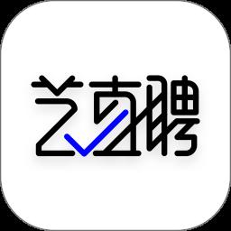 艺直聘app v2.1.0 安卓版