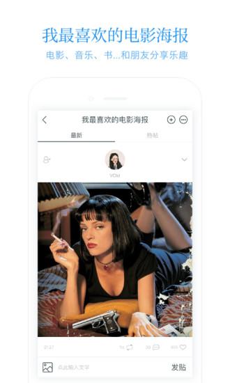 火柴盒app v4.10.6 安卓版