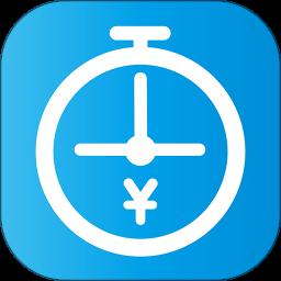 工时记录188bet备用网址 v1.6.5 安卓版