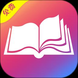 脉脉免费小说app v1.0.16 安卓版