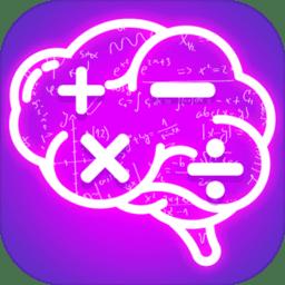 计算器答题闯关手游 v1.1 安卓版
