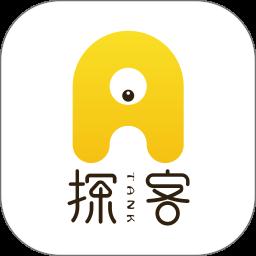 探客app v1.4.0 安卓版