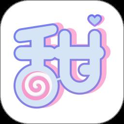 几甜app v1.5.0 安卓版