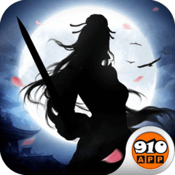 剑雨幽魂九游版 v1.0.40 安卓版