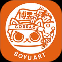博昱教育软件 v2.7.3 安卓版