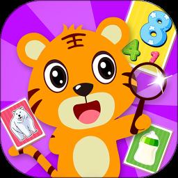 ����智力��答app v1.6.2 安卓版