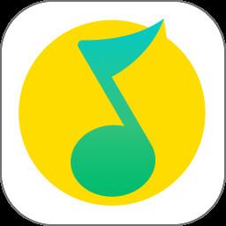 QQ音��HD appv4.12.1.5 安卓版