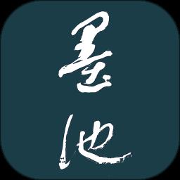 墨池书法appv6.1 安卓版