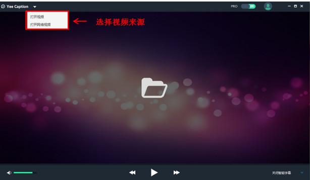 字幕网官方版