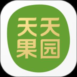 天天果园app最新v7.0.2 安卓版
